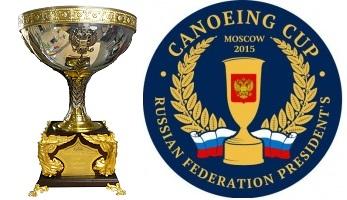 Кубок Президента