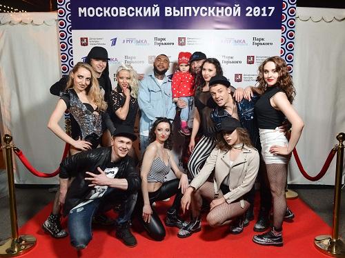 Выпускной 2017, Телеканал МУЗЫКА ПЕРВОГО & dance-show
